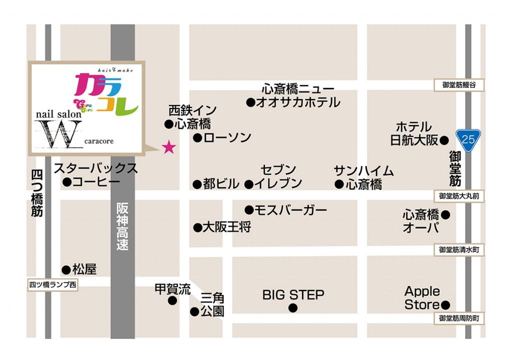 150619_アーベン心斎橋店_地図